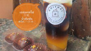 กาแฟผสมน้ำส้มซันควิก